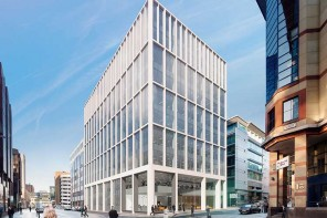 Work to start on new city centre office complex